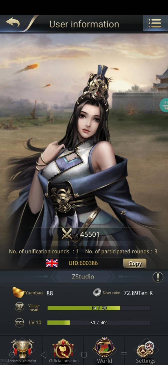 Three Kingdoms RESIZING: Market Review Board - Event 2 image 3