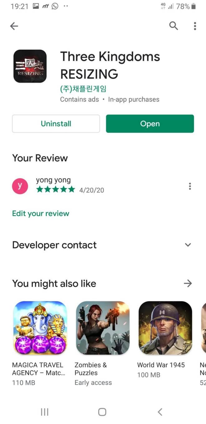Three Kingdoms RESIZING: Market Review Board - Good game image 1