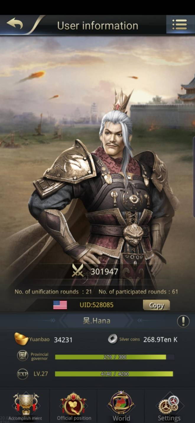 Three Kingdoms RESIZING: Limited General Board [Yuan Shao], END - 吴.Hana/528085/What a lucky day image 1