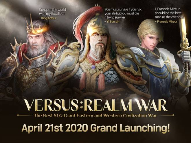 VERSUS : REALM WAR: Announcement - Grand Launching image 8