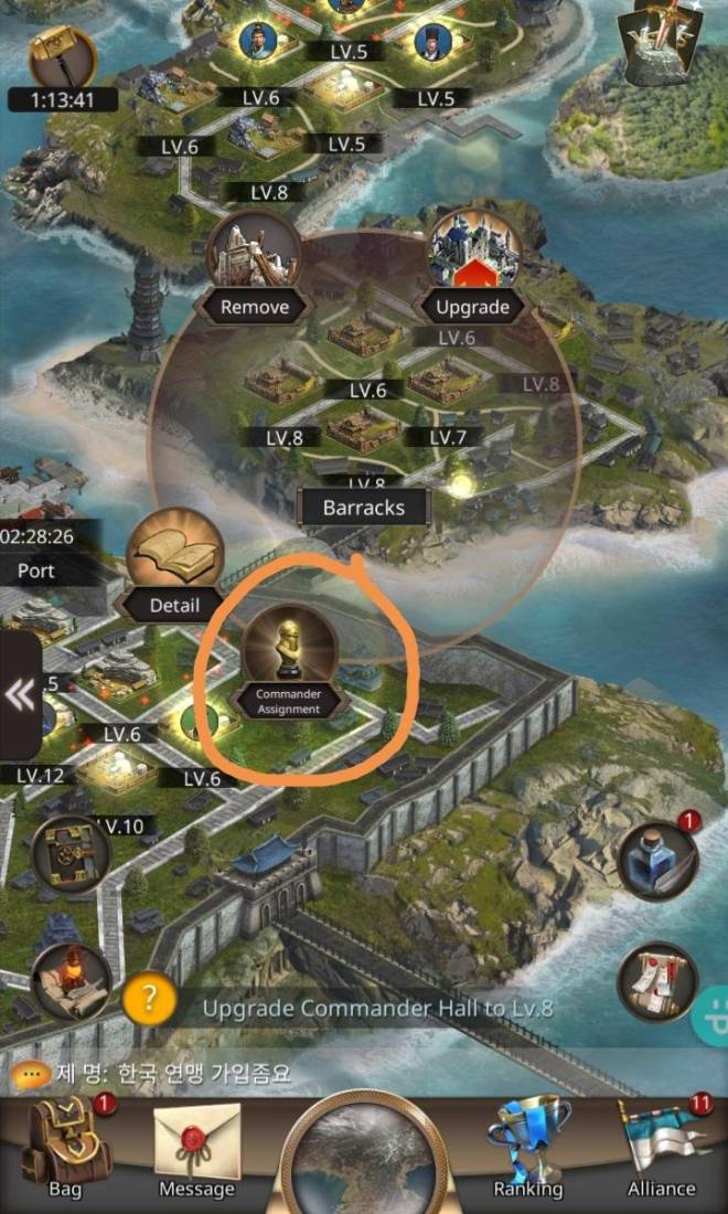 VERSUS : REALM WAR: Tips & Strategies - Training Tip image 6