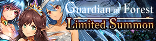 Castle Bane: Event - [Limited Summon] Guardian of Forest image 1