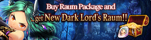 Castle Bane: Event - [Limited Offer] Raum Soul Package image 1