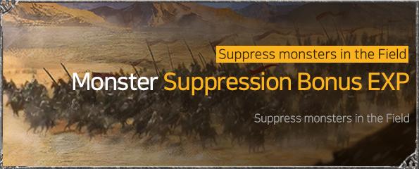 VERSUS : REALM WAR: In-Game Event - Monster Suppression Bonus EXP Event image 3
