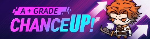 Lucid Adventure: └ Chance Up Event - A+ Grade Chance Up Even!!(Sora, Drip Soup, Heriachi)    image 4