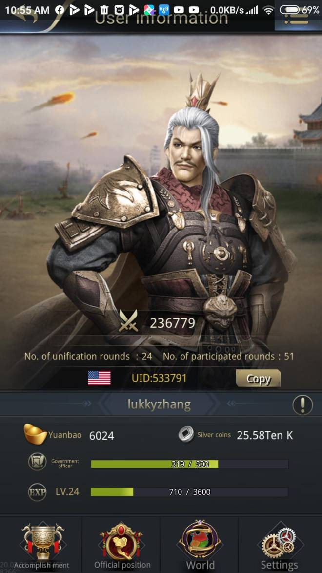 Three Kingdoms RESIZING: Limited General Board [Yuan Shao], END - Goverment officer image 1