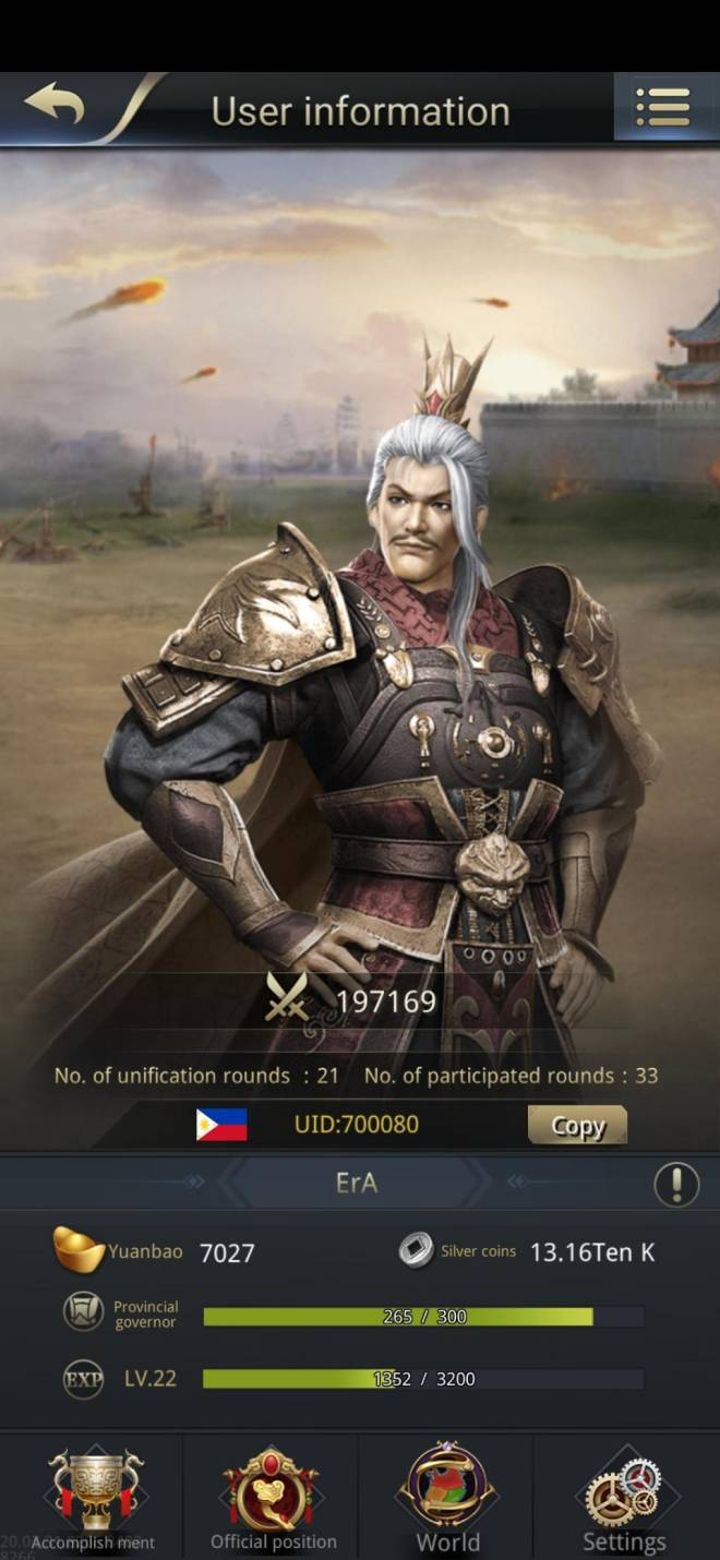 Three Kingdoms RESIZING: Limited General Board [Yuan Shao], END - Era/channel07/700080 image 1