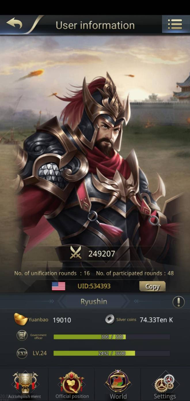 Three Kingdoms RESIZING: Limited General Board [Cao Ren], END - Ryushin/534393/Thank You image 1