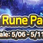 [Limited Offer] Red & Rune Package 5/06(Wed) – 5/11(Mon)