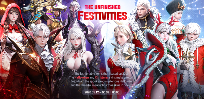 Hundred Soul: Events (Terminated) - [Event Notice] The Unfinished Festivities image 1