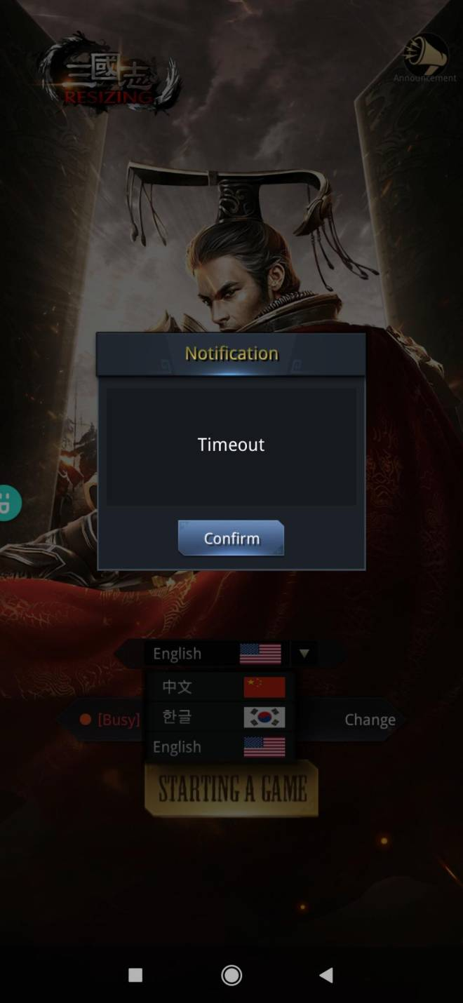 Three Kingdoms RESIZING: Q&A - Cannot login image 2