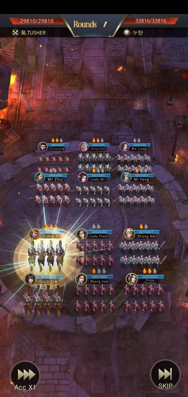 Three Kingdoms RESIZING: Q&A - Admin image 4