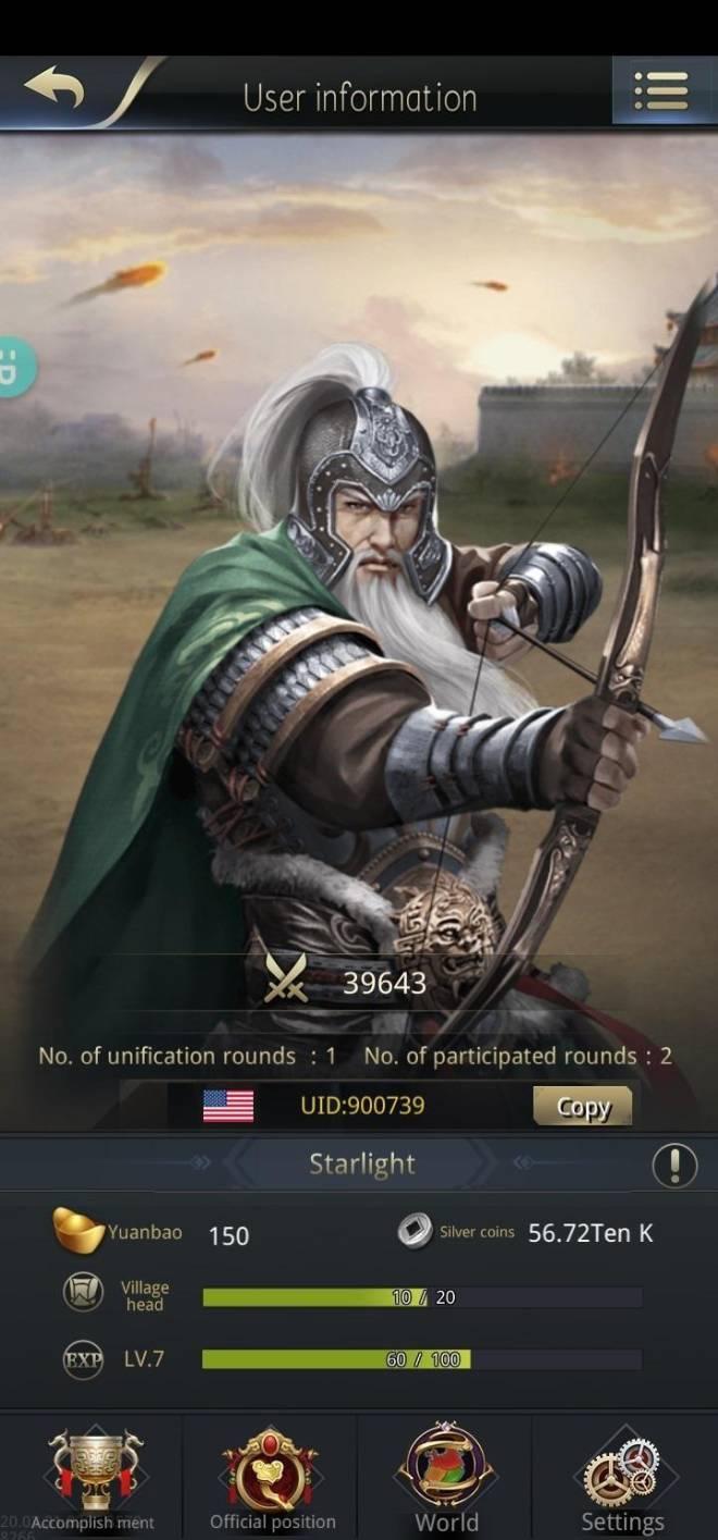 Three Kingdoms RESIZING: Limited General Board [Huang Zhong], END - Starlight / 900739 / lord of war image 2