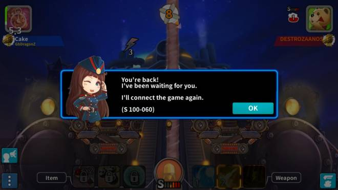 GunboundM: Bug Report - Cheat report image 4