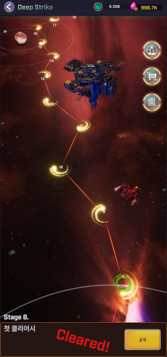 Rogue Universe: Notices - [UPDATE] Deep Strike, Emergency Mission, and mini games (업데이트 안내 : 딥 스트라이크, 긴급 미션, 미니게임들) image 20