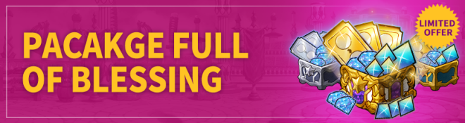 Lucid Adventure: ◆ Event - Limited Offer! Package full of blessings event~!   image 1