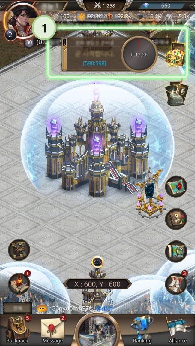 VERSUS : REALM WAR: Game Guide - ▣ Emperor Castle  image 9