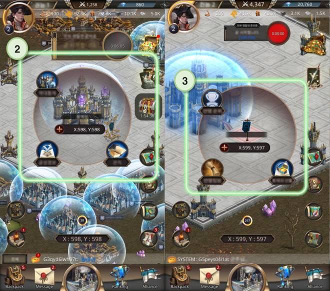 VERSUS : REALM WAR: Game Guide - ▣ Emperor Castle  image 11