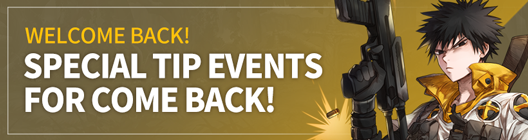 Lucid Adventure: ◆ Event - Welcome Back! Special Tip Events for Comeback Users! image 1