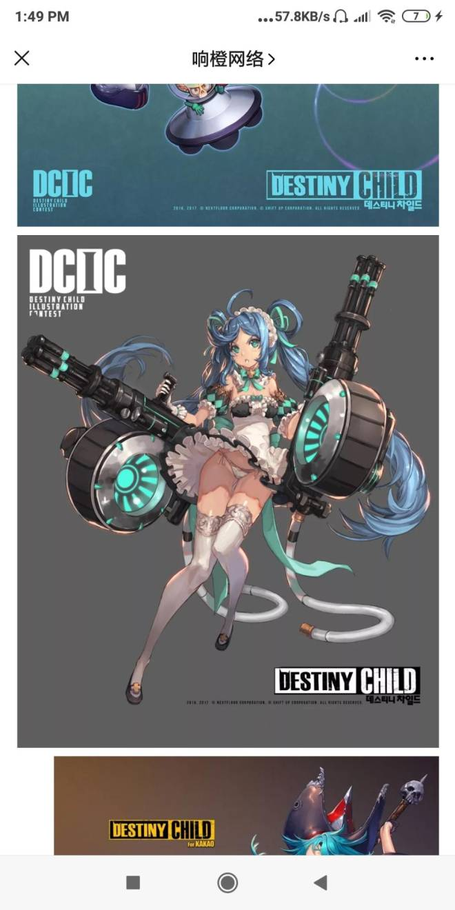DESTINY CHILD: FAN ART - WeChat? - looked what I found on WeChat image 3