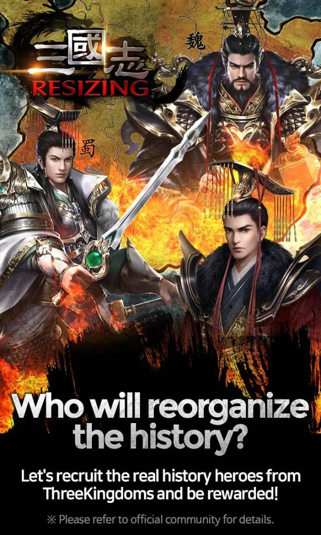 Three Kingdoms RESIZING: Event - [Event] Reorganize the History - Leap and Bound image 1