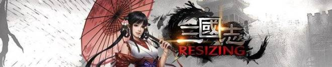 Three Kingdoms RESIZING: Event - [Event] Reorganize the History - Leap and Bound image 3