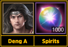 Three Kingdoms RESIZING: Event - [Lady Zhen] 千載一遇 Chance of a Lifetime! image 9