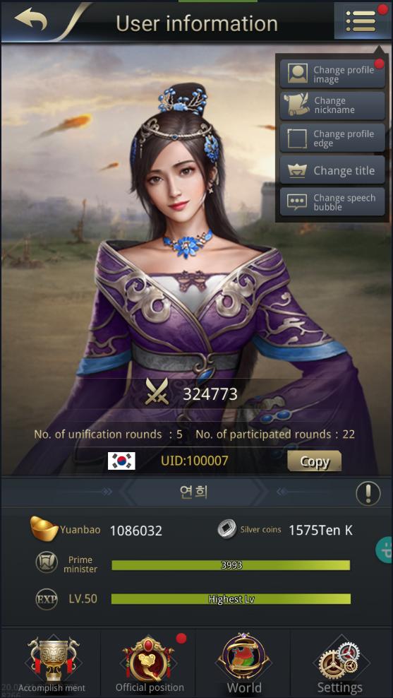 Three Kingdoms RESIZING: Event - [Lady Zhen] 千載一遇 Chance of a Lifetime! image 7