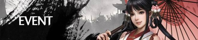 Three Kingdoms RESIZING: Event - [Lady Zhen] 千載一遇 Chance of a Lifetime! image 1