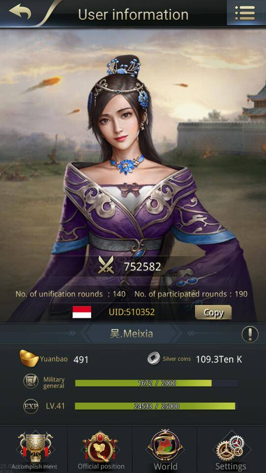 Three Kingdoms RESIZING: Limited General Board [Lady Zhen], END - 吴.Meixia/channel 5/510352 image 2