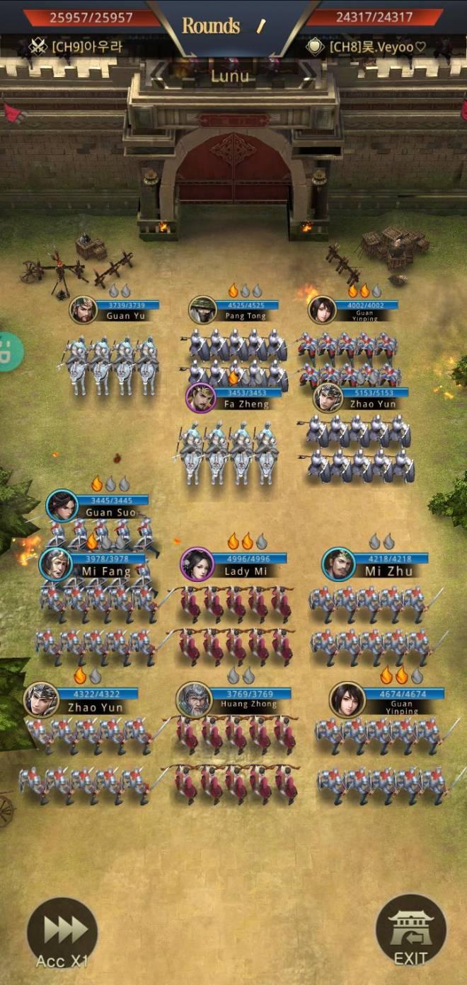 Three Kingdoms RESIZING: Free Board - Very INCREDIBLE update image 3