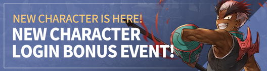 Lucid Adventure: ◆ Event - New Character is HERE!  New Login Bonus Event! image 5