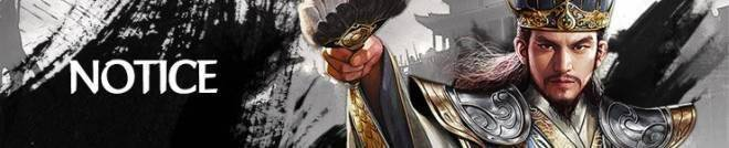 Three Kingdoms RESIZING: Notice - 6/25~26 Emergency Inspection Was Completed image 1
