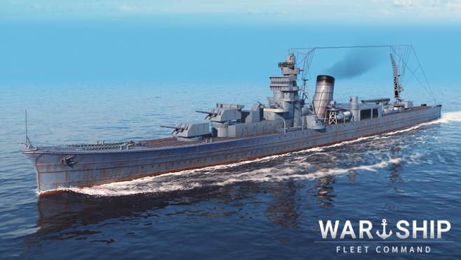 Warship Fleet Command: Notice - [NOTICE] UPDATE NOTE : June. 26, 2020 image 4