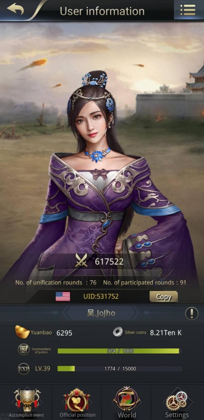 Three Kingdoms RESIZING: Limited General Board [Lady Zhen] - JoJho / 531752 / ch.5 / hihi image 1