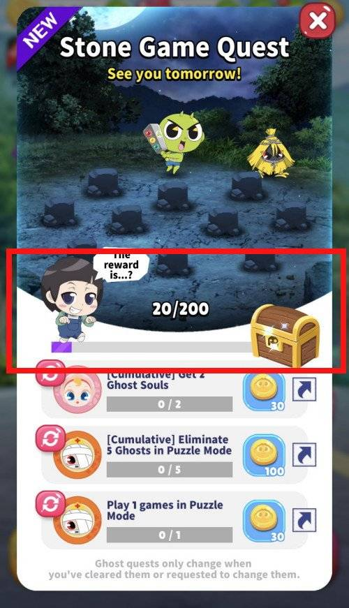 GETCHA GHOST: notice - 2.0.32 UPDATE image 20