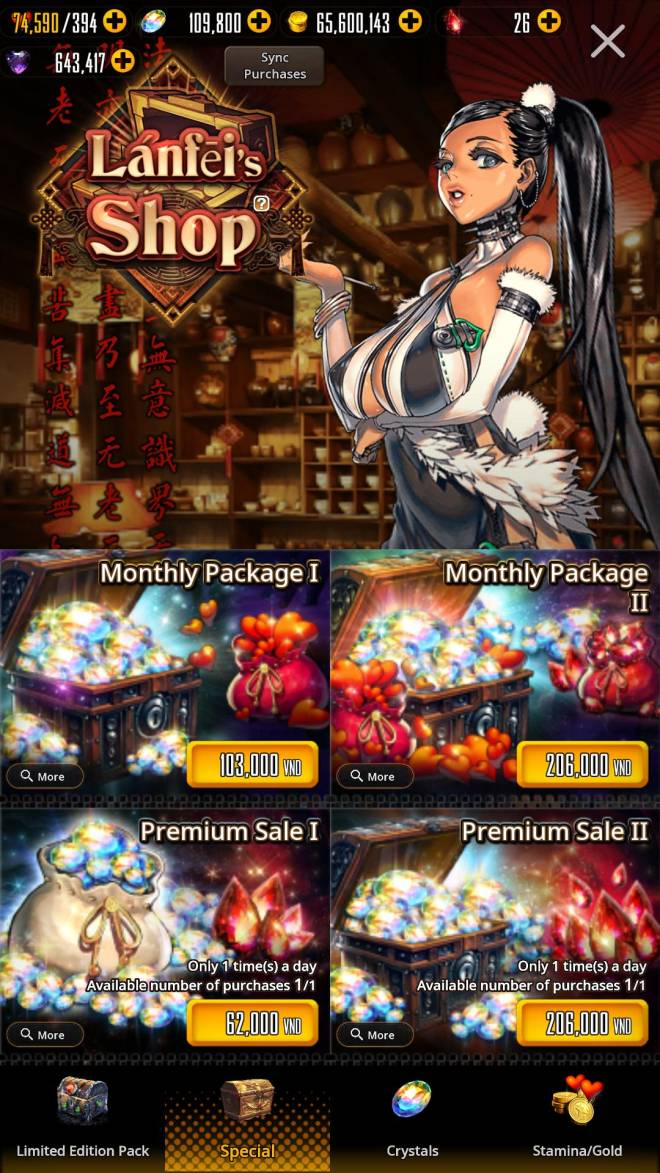 DESTINY CHILD: FORUM - CHILD PACKAGE AND MONTHLY PACKAGE QUESTIONS image 3