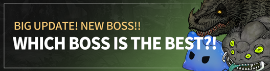 Lucid Adventure: ◆ Event - Big Update! New Boss!!  Which Boss is the Best?!  image 1