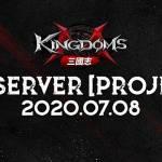 [Sneak Peek] New Server Project X