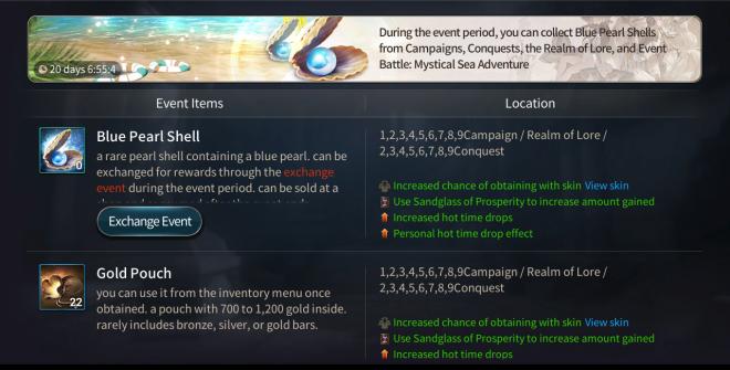 Hundred Soul: Events (Terminated) - [Event Notice] Mystical Sea Adventure image 6