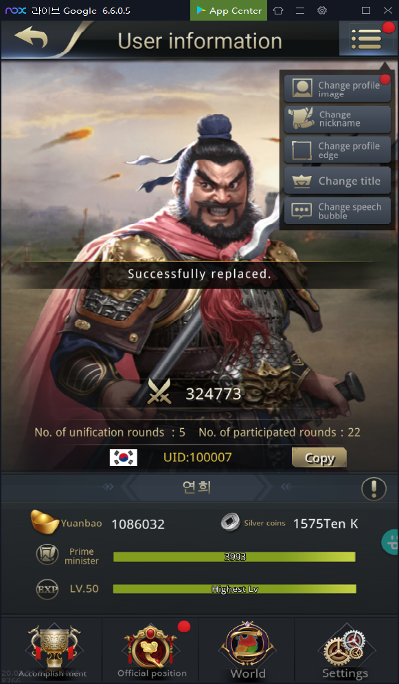 Three Kingdoms RESIZING: Event - [Zhang Fei] 千載一遇 Chance of a Lifetime! image 7