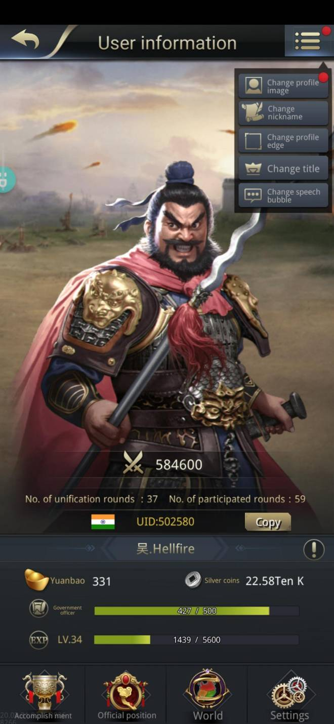 Three Kingdoms RESIZING: Limited General Board [Zhang Fei], END - 吴.hellfire/channel-5/502580 image 1