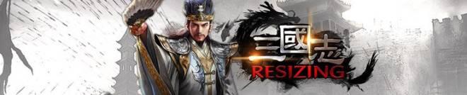 Three Kingdoms RESIZING: Notice - After-Image Issue image 3