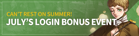 Lucid Adventure: ◆ Event - July's Login Bonus Event!   image 1