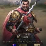 Mengqi/408553/channel 4