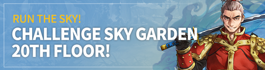Lucid Adventure: ◆ Event - Challenge Sky Garden! 20th Floor !! image 1