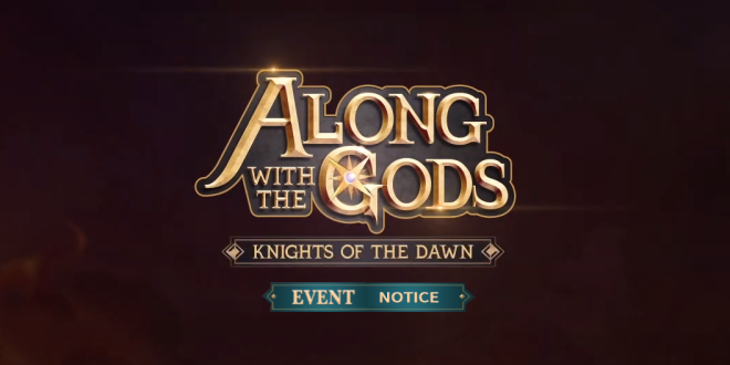 Along with the Gods: Knights of the Dawn: Events - Water Heroic Dungeon + Key Giveaway Event image 1