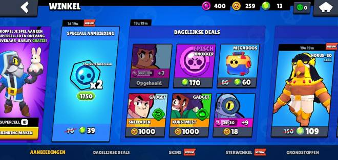 Brawl Stars: General - When you get gadjets but you dont have coins image 1