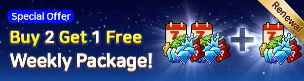 60 Seconds Hero: Idle RPG: Events - [Special Offer] Buy 2 Weekly Packages and Get 1 Free! image 3