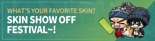 Lucid Adventure: ◆ Event - What's Your Favorite Skin? Skin Show Off Festival~!  image 1